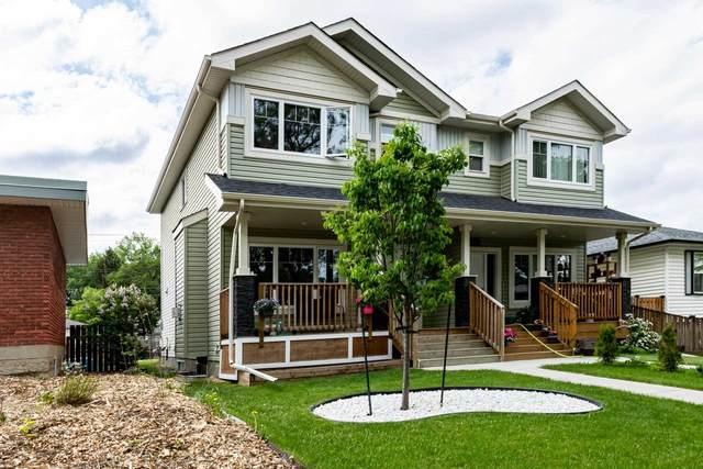 12420 89 Street, Edmonton, AB T5B 3W9 (#E4249827) :: Initia Real Estate
