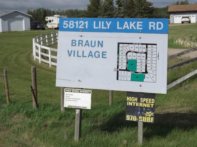 39 Edit Crescent, Rural Sturgeon County, AB T0A 0K0 (#E4250086) :: Müve Team | RE/MAX Elite
