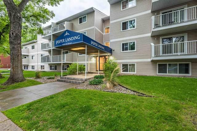 409 10529 93 Street, Edmonton, AB T5H 1X6 (#E4250326) :: The Foundry Real Estate Company
