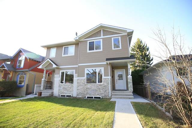 8718 83 Avenue, Edmonton, AB T6C 1B3 (#E4250518) :: The Good Real Estate Company
