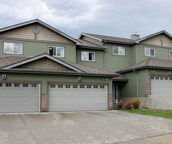 2 30 Oak Vista Drive, St. Albert, AB T8N 3T1 (#E4250573) :: The Foundry Real Estate Company