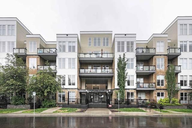 210 10531 117 Street, Edmonton, AB T5H 0A8 (#E4250751) :: Initia Real Estate