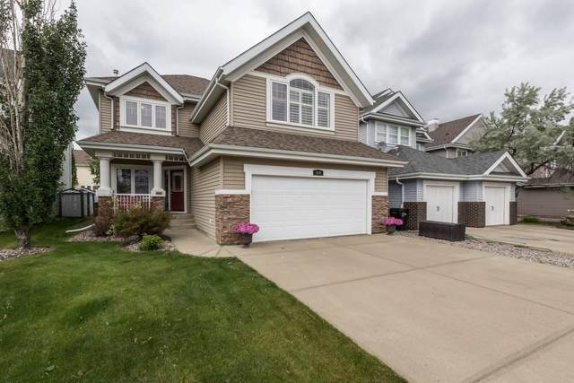 524 Stewart Crescent, Edmonton, AB T6X 0A8 (#E4251074) :: Initia Real Estate