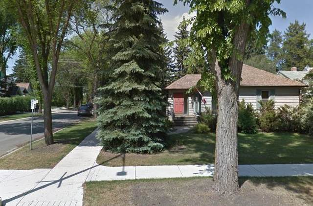 10103 143 Street, Edmonton, AB T5N 2R8 (#E4251195) :: Müve Team   RE/MAX Elite