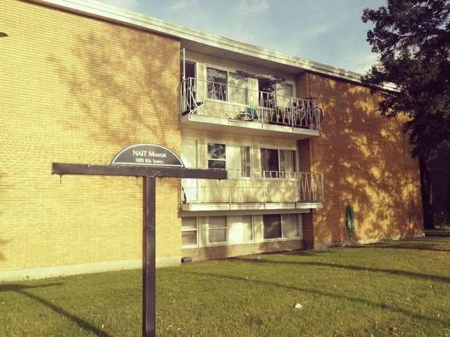 306 11831 106 Street, Edmonton, AB T5G 2R2 (#E4251280) :: Initia Real Estate
