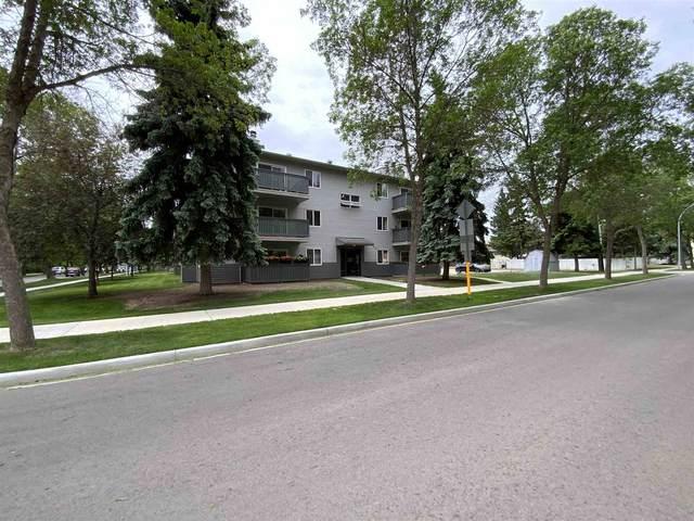 112 10838 108 Street, Edmonton, AB T5H 3A6 (#E4251830) :: Müve Team | RE/MAX Elite