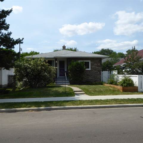11830 54 Street, Edmonton, AB T5W 3M7 (#E4253945) :: The Foundry Real Estate Company