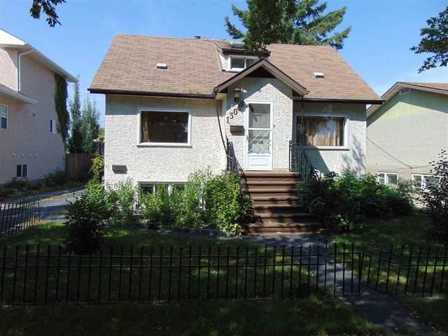 13048 102 Street, Edmonton, AB T5E 4J5 (#E4254140) :: Müve Team | RE/MAX Elite