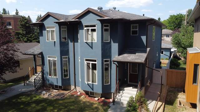 9542 70 Avenue, Edmonton, AB T6E 0V1 (#E4254448) :: Müve Team   RE/MAX Elite