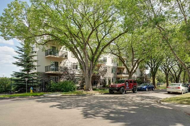 303 8631 108 Street, Edmonton, AB T6E 4M5 (#E4254648) :: Müve Team   RE/MAX Elite