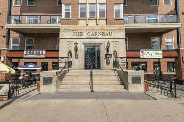 116 10728 82 Avenue, Edmonton, AB T6E 6P5 (#E4254686) :: Müve Team   RE/MAX Elite