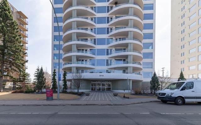 302 10721 Saskatchewan Drive, Edmonton, AB T6E 6J5 (#E4255998) :: Müve Team   RE/MAX Elite
