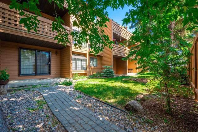 102 10611 84 Avenue, Edmonton, AB T6E 2H7 (#E4256205) :: The Foundry Real Estate Company
