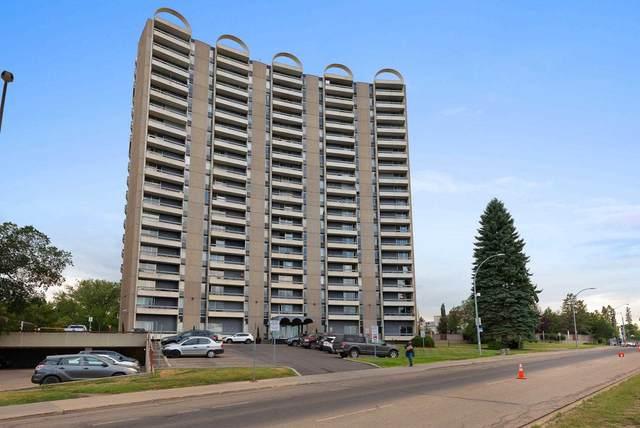 1606 10883 Saskatchewan Drive, Edmonton, AB T6E 4S6 (#E4256206) :: Müve Team   RE/MAX Elite