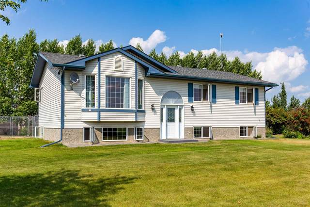 26006 Twp Rd 554, Rural Sturgeon County, AB T8R 1S1 (#E4256241) :: The Good Real Estate Company
