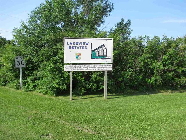 4713 34 Street, Rural Wetaskiwin County, AB T0C 2C0 (#E4256311) :: The Good Real Estate Company
