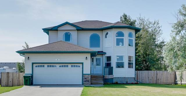 35 Landing Trail Drive, Gibbons, AB T0A 1N0 (#E4256467) :: The Good Real Estate Company