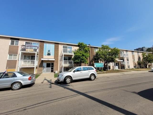 106 9120 106 Avenue, Edmonton, AB T5H 0M9 (#E4256507) :: Müve Team | RE/MAX Elite