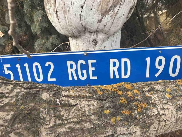 51102 Rr 190, Rural Beaver County, AB T0B 4J0 (#E4257096) :: Initia Real Estate