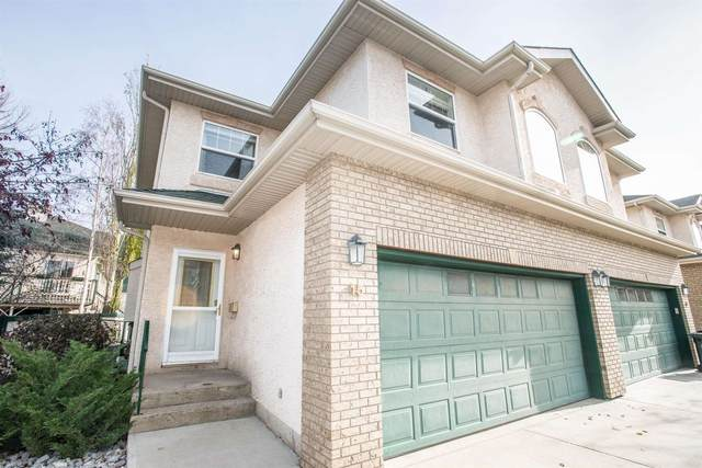 15 1401 Clover Bar Road, Sherwood Park, AB T8A 5Y7 (#E4257202) :: The Foundry Real Estate Company