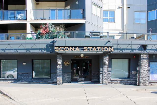 410 10116 80 Avenue, Edmonton, AB T6E 6V7 (#E4259959) :: Initia Real Estate