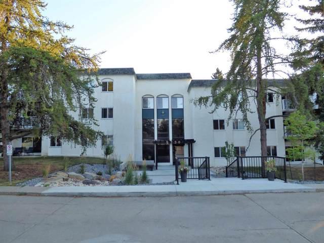 107 5730 Riverbend Road, Edmonton, AB T6H 4T4 (#E4259963) :: The Foundry Real Estate Company
