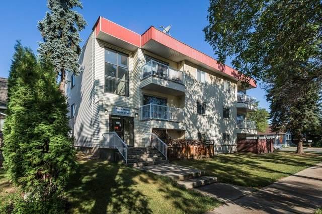 305 11250 97 Street, Edmonton, AB T5G 1X1 (#E4260218) :: The Foundry Real Estate Company