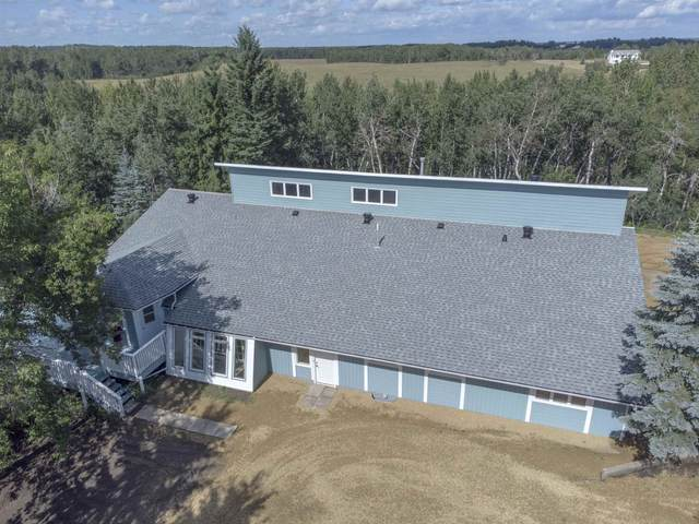 37 240018 TWP RD 472, Rural Wetaskiwin County, AB T5M 2T8 (#E4260258) :: The Foundry Real Estate Company