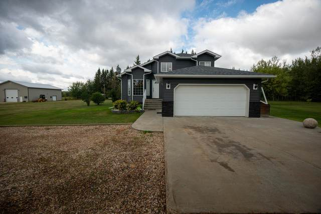 210044 Hwy 55, Rural Athabasca County, AB T9S 2A2 (#E4261107) :: The Good Real Estate Company
