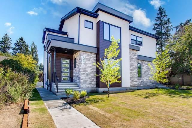8415 149 Street SW, Edmonton, AB T5R 1B3 (#E4261472) :: Initia Real Estate