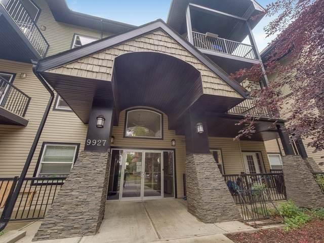 209 9927 79 Avenue, Edmonton, AB T6E 1R3 (#E4261980) :: Initia Real Estate