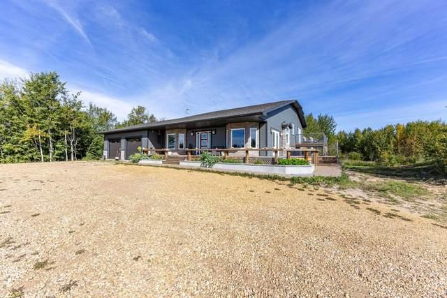 19530 Tws 514, Rural Beaver County, AB T0B 4J1 (#E4262919) :: The Foundry Real Estate Company