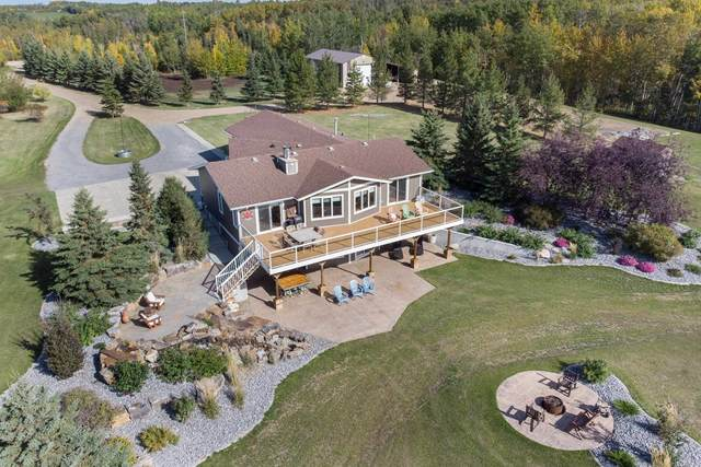 22549 Twp Rd 511, Rural Strathcona County, AB T8C 1H1 (#E4263838) :: The Good Real Estate Company