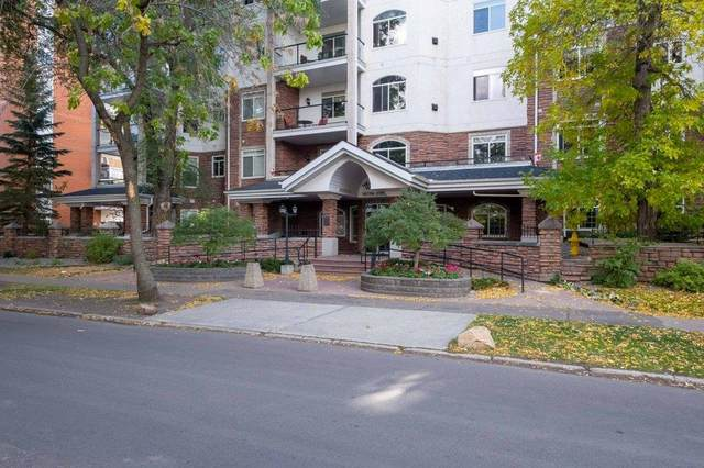 404 10178 117 Street, Edmonton, AB T5K 2X9 (#E4263906) :: Initia Real Estate