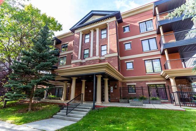 204 10232 115 Street, Edmonton, AB T5K 1T8 (#E4263951) :: Initia Real Estate
