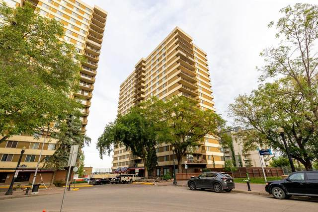 208 9903 104 Street, Edmonton, AB T5K 0E4 (#E4264156) :: Initia Real Estate