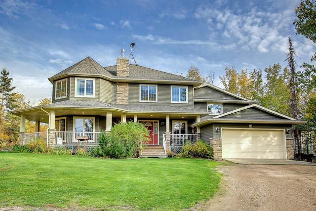 1 52122 RGE RD 210, Rural Strathcona County, AB T8G 1A4 (#E4264672) :: The Foundry Real Estate Company