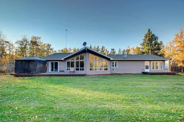 25 22334 TWP RD 514, Rural Strathcona County, AB T8C 1H4 (#E4266014) :: Müve Team | Royal LePage ArTeam Realty