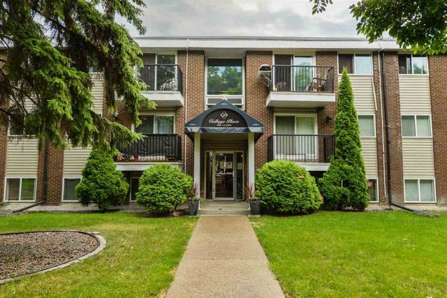203 10305 116 Street, Edmonton, AB T5K 1W5 (#E4266153) :: The Good Real Estate Company