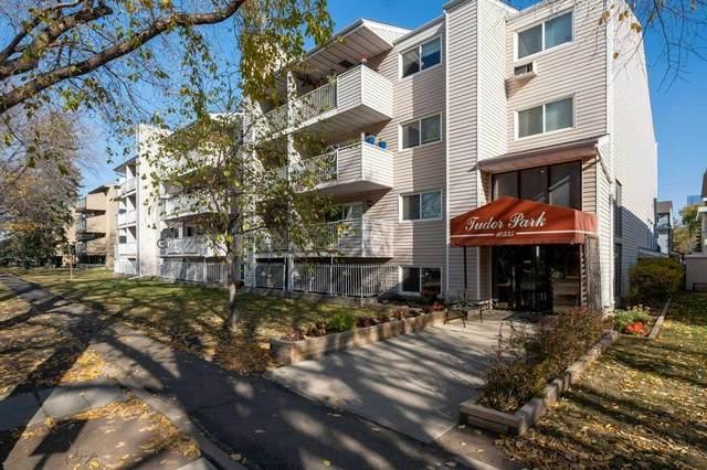 105 10335 118 Street, Edmonton, AB T5K 1Y6 (#E4266536) :: Müve Team | Royal LePage ArTeam Realty