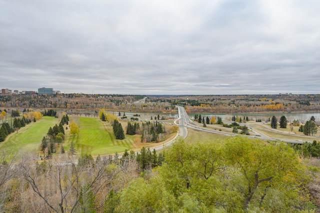503 12319 Jasper Avenue, Edmonton, AB T5N 4A7 (#E4267071) :: Initia Real Estate