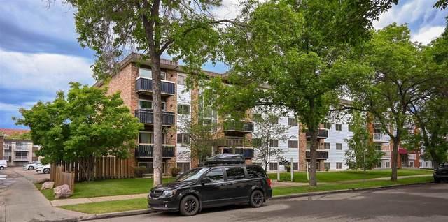 204 10320 113 Street, Edmonton, AB T5K 1P6 (#E4267435) :: Initia Real Estate