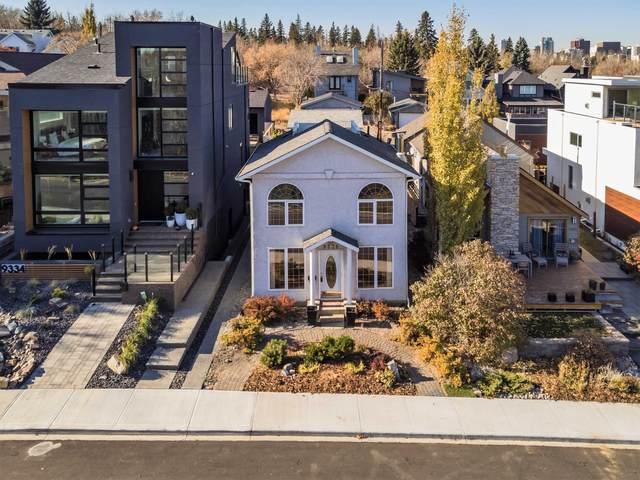 9338 98 Street, Edmonton, AB T6E 3M7 (#E4267521) :: The Foundry Real Estate Company