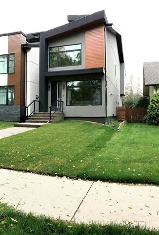 10828 129 Street, Edmonton, AB T5M 0X7 (#E4173221) :: The Foundry Real Estate Company