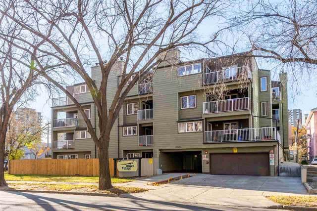201 10138 116 Street, Edmonton, AB T5K 1V8 (#E4177144) :: YEGPro Realty