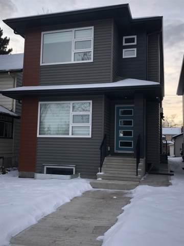 11022 108 Street, Edmonton, AB T5H 3A9 (#E4182371) :: Initia Real Estate