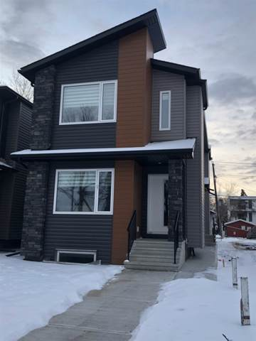 11026 108 Street, Edmonton, AB T5H 3A9 (#E4182375) :: Initia Real Estate