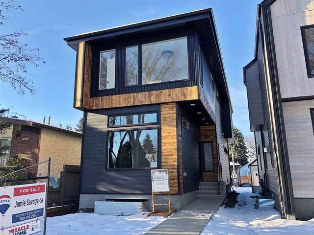 10466 143 Street, Edmonton, AB T5N 2S4 (#E4182586) :: Initia Real Estate