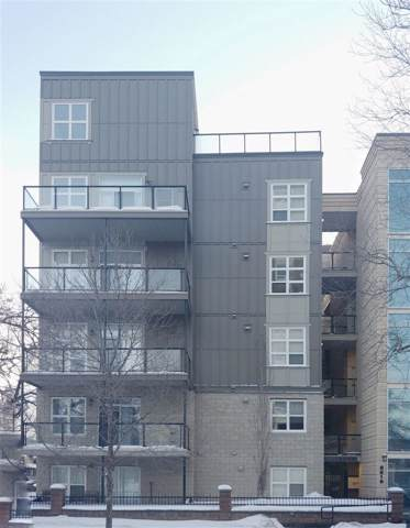 407 8619 111 Street, Edmonton, AB T6G 2W1 (#E4184859) :: The Foundry Real Estate Company
