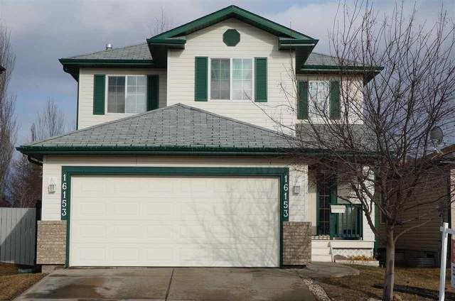 16153 128A Street, Edmonton, AB T6V 1P2 (#E4188361) :: Müve Team | RE/MAX Elite